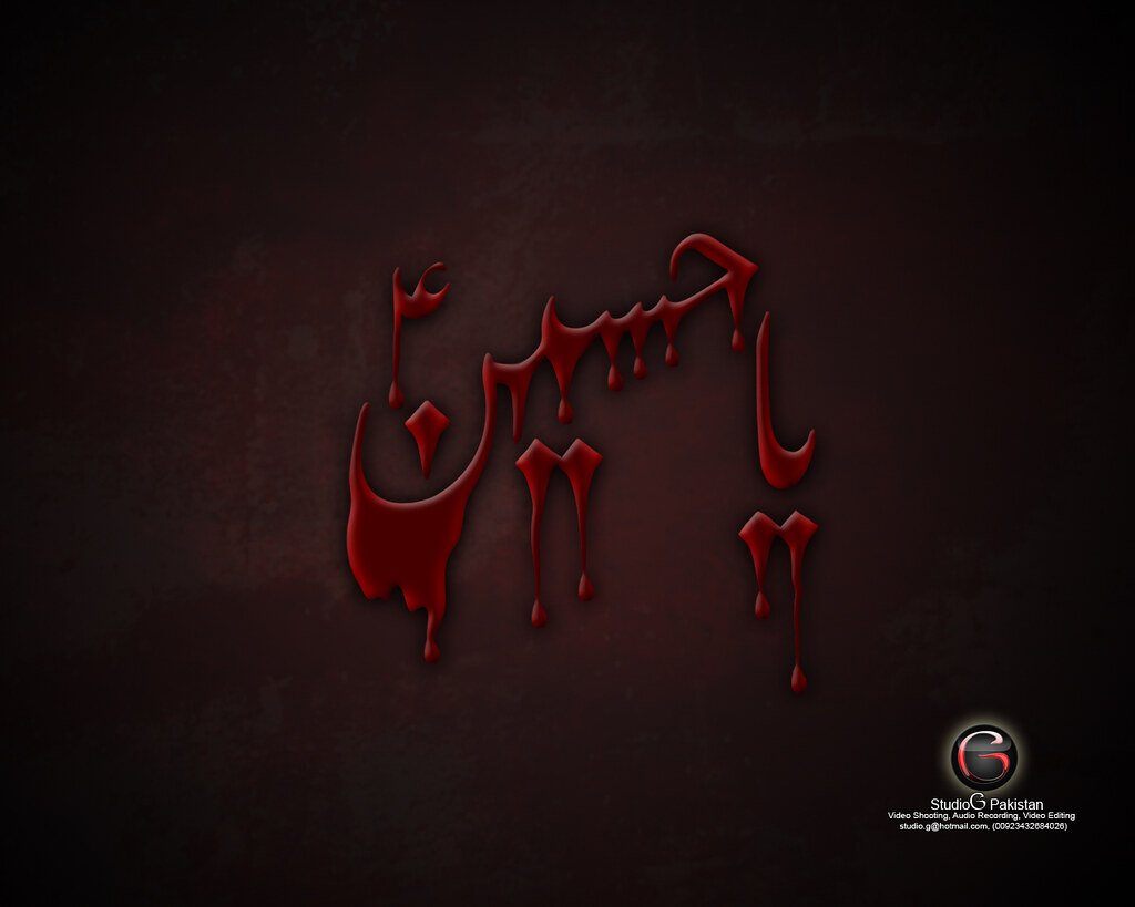 ya hussain as wallpaper with dropping blood in remembran flickr