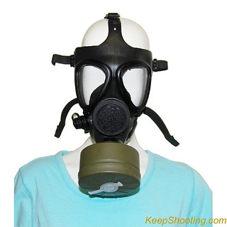 israeli m15 military gas mask this is a picture of a israe flickr. Black Bedroom Furniture Sets. Home Design Ideas