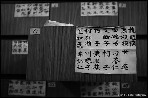 Hau S Chinese Kitchen St Francis
