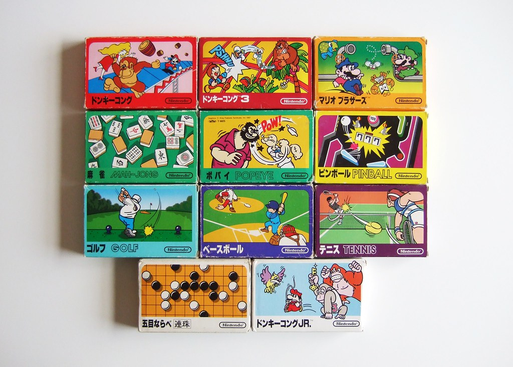 Nearly all of the 'Pulse Line' Famicom games