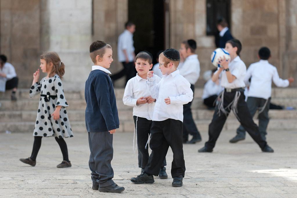 Jewish Children playing | Nils Juenemann | Flickr