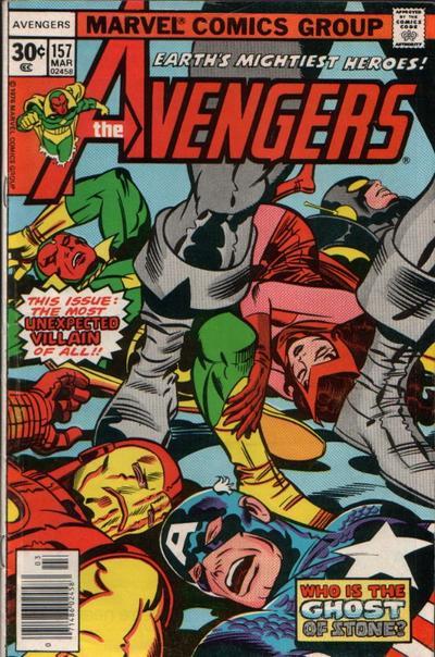avengers157