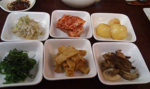 Kang Kang Food Court Menu