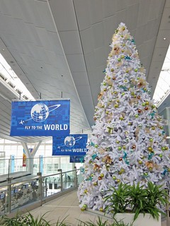 """Fly to the world"" the vision of Haneda Airport 