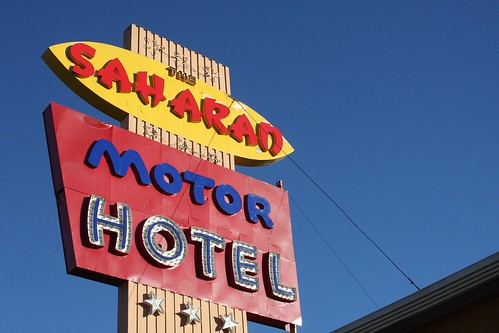 Saharan Motor Hotel Reviews