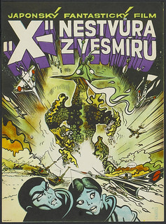 The X from Outer Space (Shochiku Kinema Kenkyu-jo, 1968) Czech Poster | by Aeron Alfrey