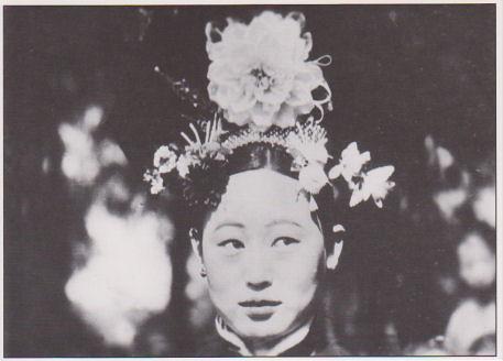 Sensational Manchu Woman 1928 In Beijing This Hairstyle Was A Tradem Flickr Short Hairstyles Gunalazisus