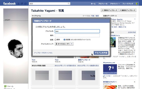 facebook-0006 | by takahito.yagami