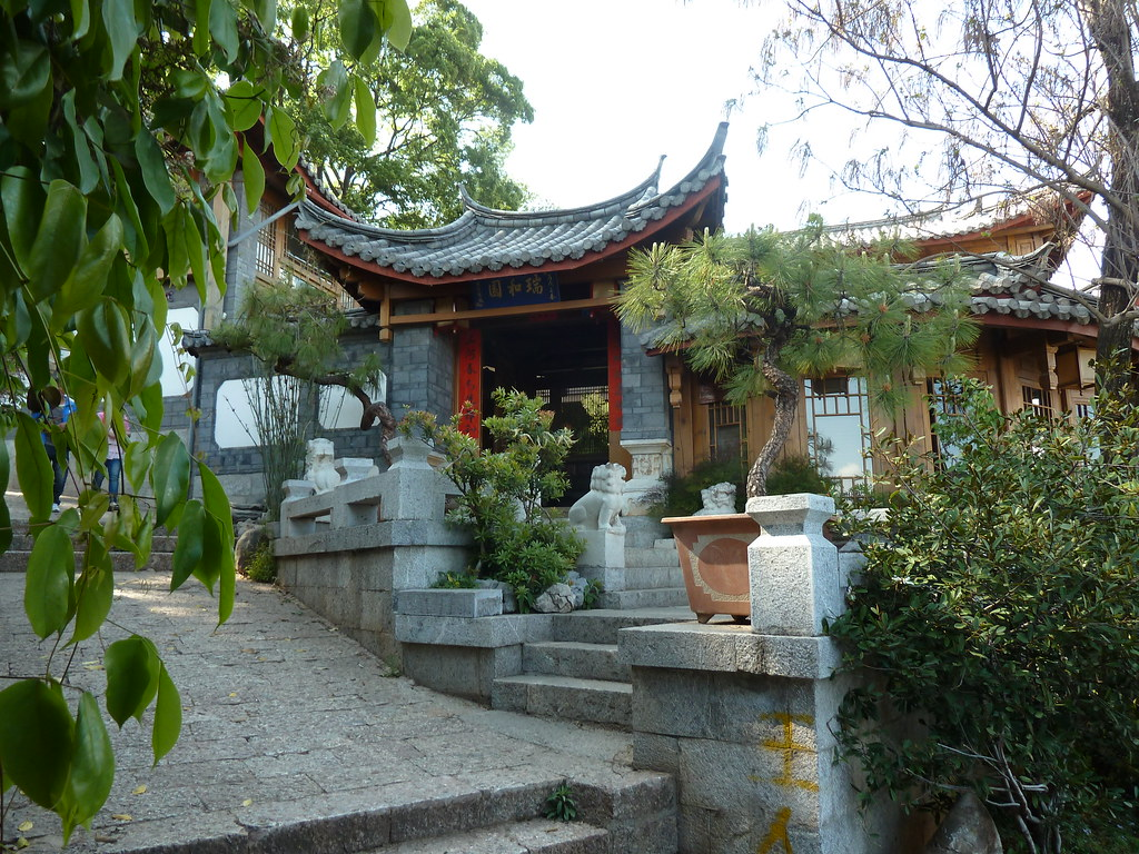Entrance To The Zen Garden Sally Johnson Flickr