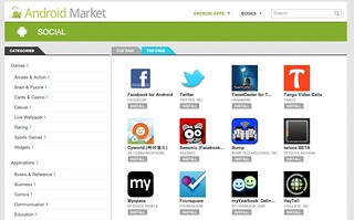 Seesmic is ranked #6 overal social app on Android Market and climbing! | by loiclemeur