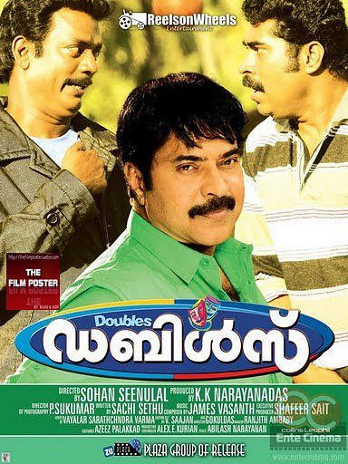 Doubles Malayalam Movie Posters Stills Rijas Galleria Flickr