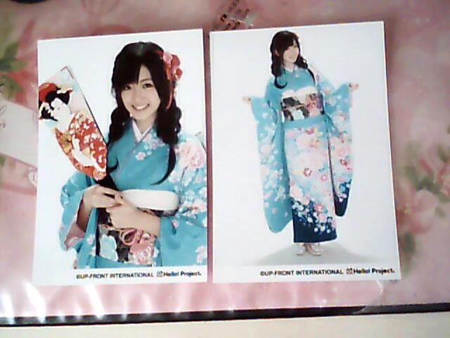 ... Airi Suzuki Kimono photos | by Chobineko