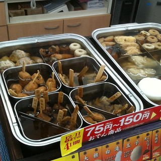 "Japanese winter foods ""Oden"" (in コンビニ) 