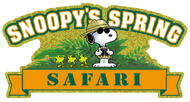Image result for snoopy safari