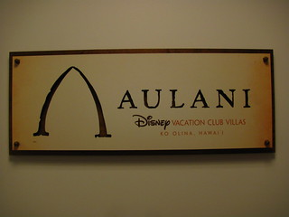 Aulani Preview Center | by Castles, Capes & Clones