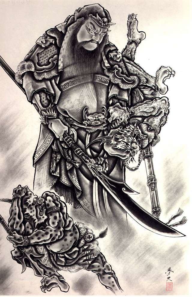 Japanese Demon Tattoo 12 Makemoneyfastandeasywayspot Flickr