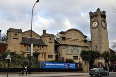 Музей Хорнимана. The Horniman Museum