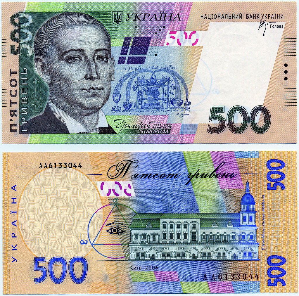 Ukraine Currency To Us Dollar Chart: 500 ?????? (500 Ukrainian hryvnia) | 500 hryvnia banknote ofu2026 | Flickr,Chart