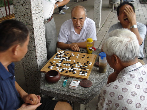 Men playing go