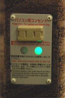 Power outlet in green seat (armrest) | by japan rail pass