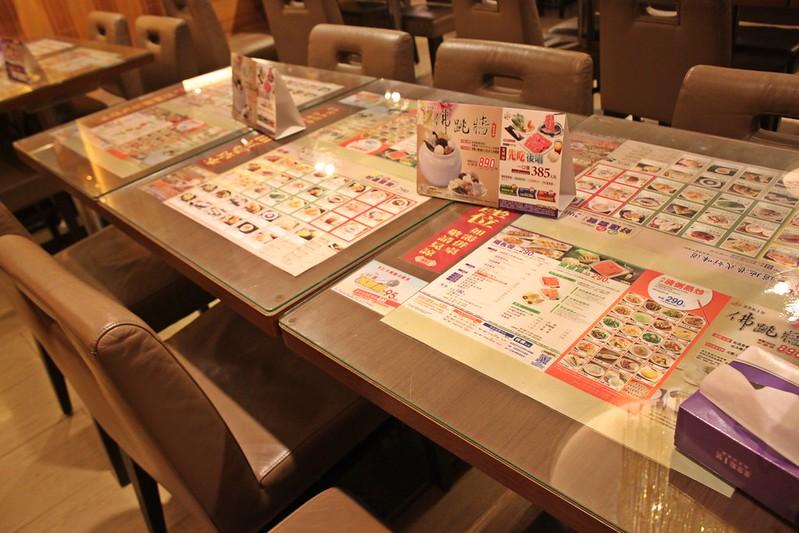 台北-港式茶餐廳-17doc (9)
