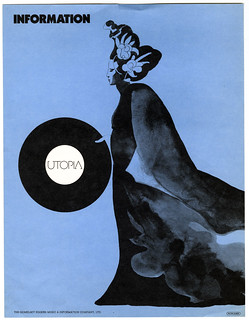 Milton Glaser: Utopia Records (brochure cover) | by Milton Glaser Design Study Center and Archives