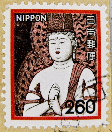 great stamp Nippon 260y Japan Ιαπωνία 부처 Buda Марки stamp Buddha (Chuson-ji, Hiraizumi) Βούδας timbre selo francobollo 日本 邮票 日本の 切手 부처 Япония Марки | by stampolina, thx for sending stamps! :)