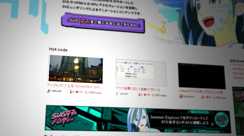 jsdo.it で Hot code 入りしました。 | by tatsuaki_japan