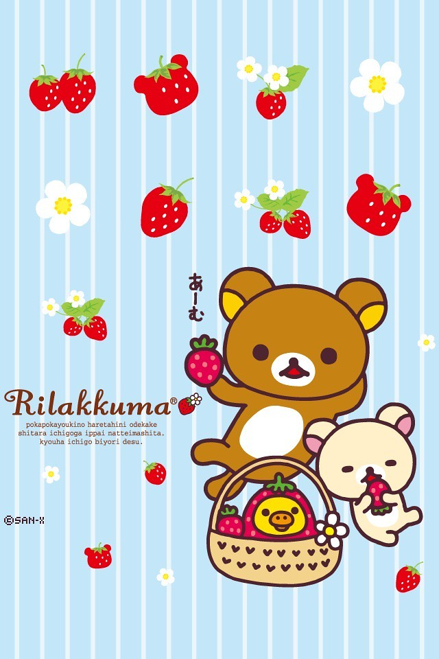 Rilakkuma Bear IPhone Background Wallpaper