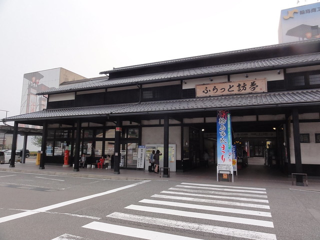 道の駅輪島 (WAJIMA roadside station)