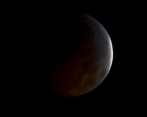 lunar eclipse space center - photo #2