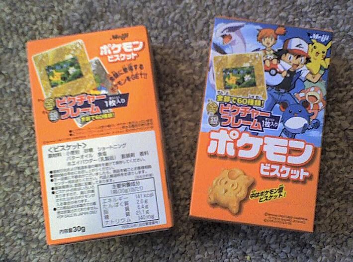 Pokemon Meiji Japanese Cookies with Film Frame Card Premiu… | Flickr