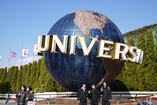 Universal Studios Japan | by JapanVisitor