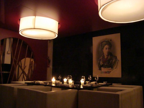 Geisha lounge japanese restaurant private room you may for Aka japanese cuisine lounge