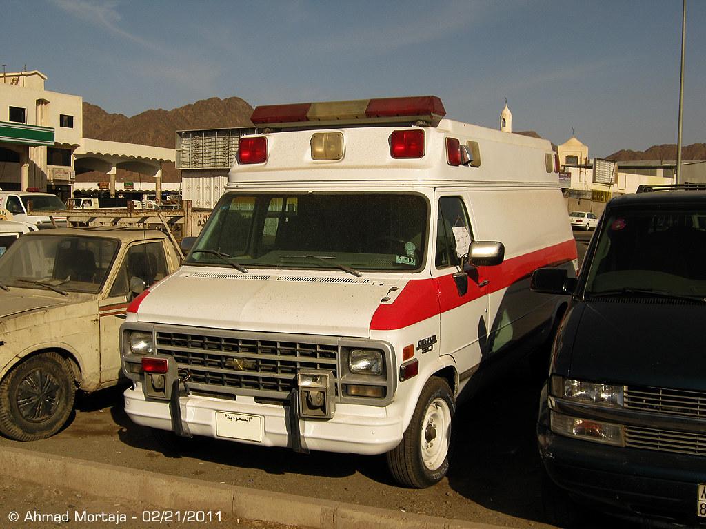 All Chevy 89 chevy van : Chevy Van 30. Chevrolet G20 Van Pathfinder Conversion. Lot 6 Of ...