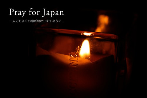 Please Donate For Japan Earthquake*01 | by yukkiee