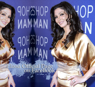 elissa 2011 / اليسا 2012 | by Elissa Official Page