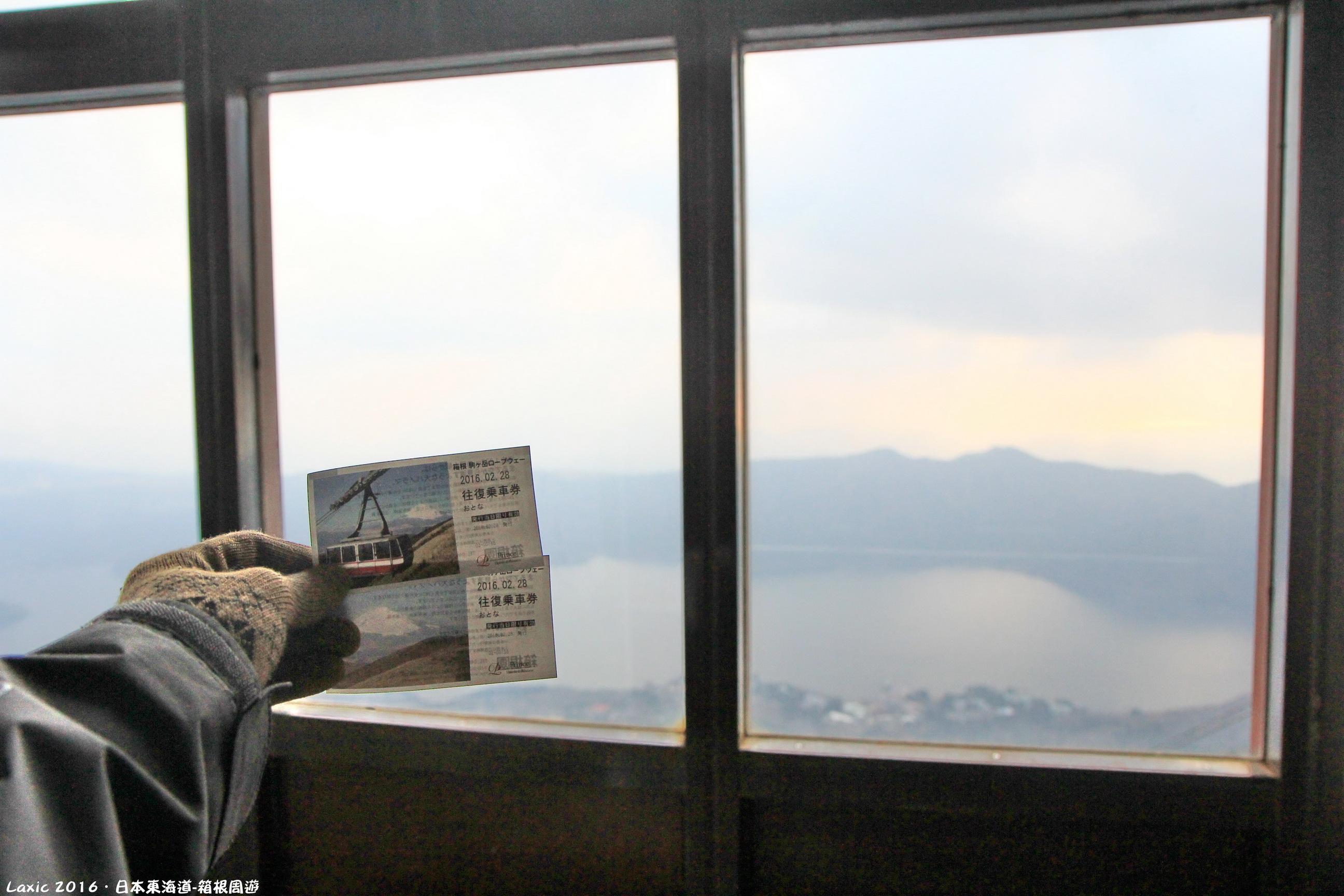 日本東海道-箱根周遊.海賊觀光船 & 駒之岳纜車