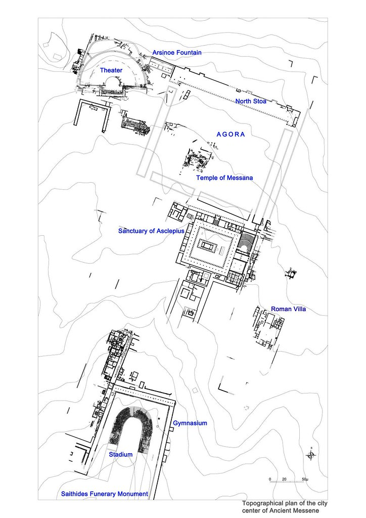 Ancient Messene, Messenia GREECE