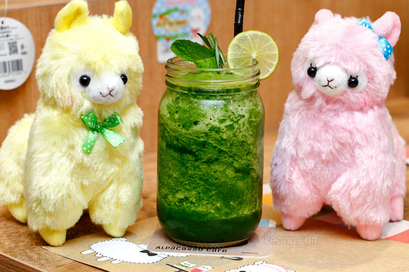 Alpacasso Cafe Garden Fresh Smoothie