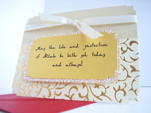 Image Result For What To Write Inside An Eid Card