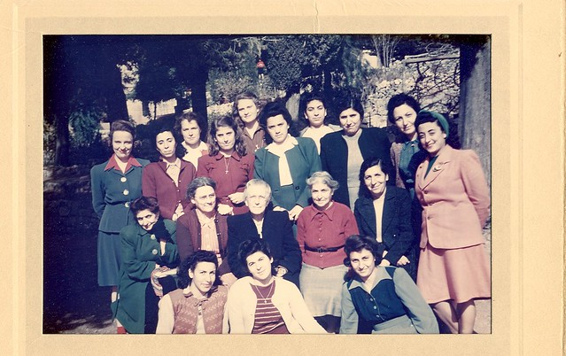Ramallah Friends School 1950s