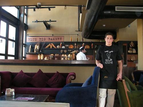 Blue Fig Cafe Hours