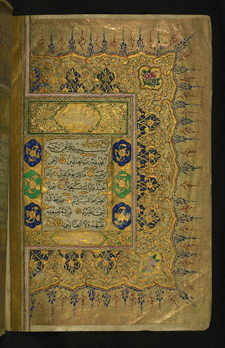 Illuminated Manuscript, Koran, Double-page illuminated frontispiece, Walters Art Museum, Ms W.743, fol. 1b | by Walters Art Museum Illuminated Manuscripts