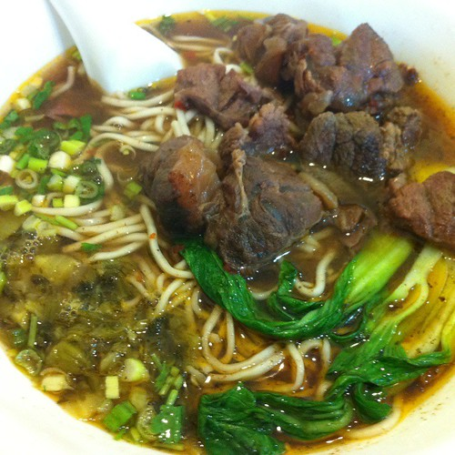 Henry S Taiwan Kitchen Menu