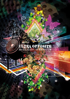 ULTRA OPPOSITE | by hardcorefrog