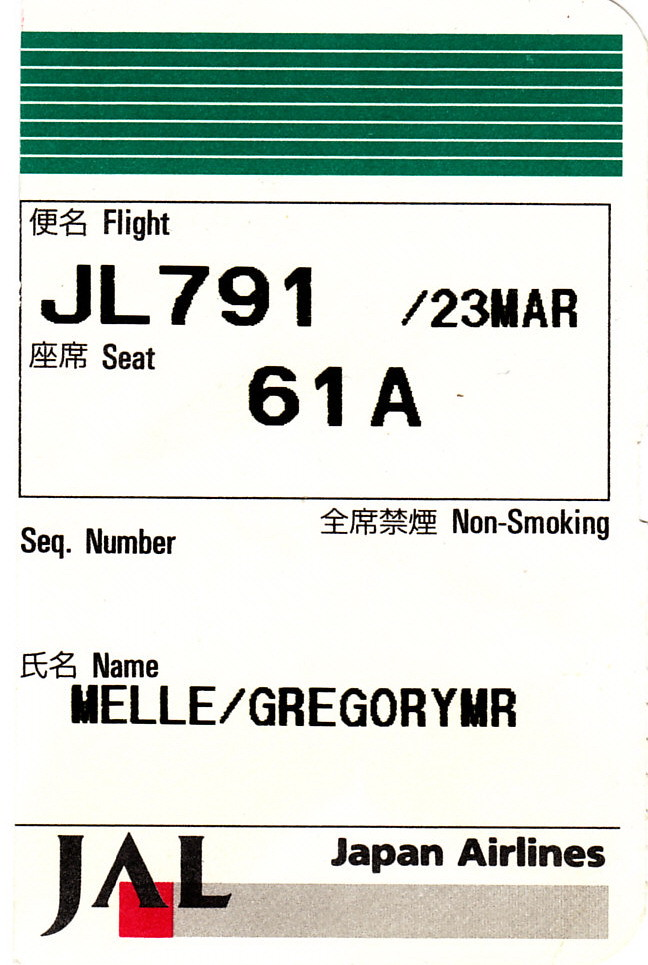 Jal Boarding Pass 2000 03 23 Boarding Pass For Japan Airli Flickr