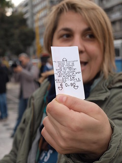 Greek consumer groups condemn second round of price rises for bus passengers | by Teacher Dude's BBQ