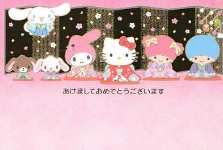 Hello Kitty New Year Card 2011 15 | by kyoto348