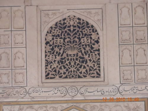 Exquisite: Carvings at Red Fort | by Indian Luxury Trains